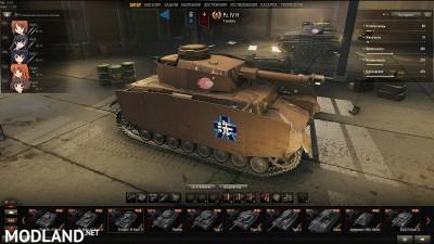 Girls und Panzer 1.4.2 [1.2.0.1]